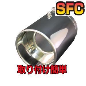 マフラーカッターのYOSHIDAバージョンは、104mmの真円タイプで、マフラーカッターなのに、なん...