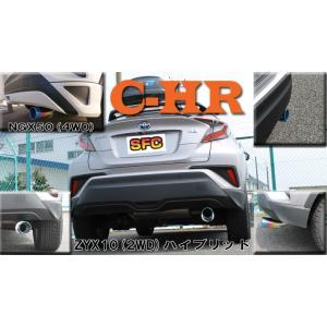マフラーカッター 下向き チタン 30車種以上適合 車種専用 落下防止 設計 ウェイク・プリウス・N-ONE・nboxカスタム・ワゴンR・デイズ ルークス  軽自動車|sfc|06