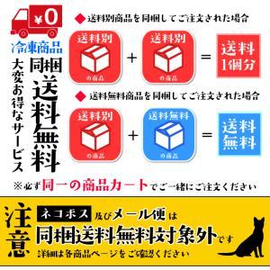 訳あり 長崎県産 天然鰤のブリカマ 1カマ20...の詳細画像3