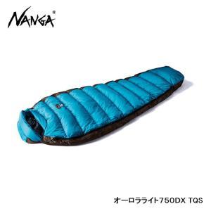 【NANGA/ナンガ】 オーロラライト750DX TQS ロング|sfidarestore