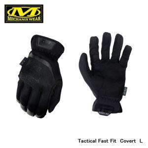 【MECHANIX WEAR/メカニックスウェア】 Tactical Fast Fit Covert L 品番:fftab-55-010|sfidarestore