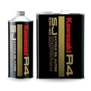 【カワサキ】カワサキR4 SJ10W-40 1リットル缶|sfidarestore