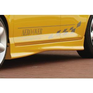 AEROOVER/ケーファクトリー【スタイリッシュサイドスカート】フィットGD系前期・後期|sftshopping