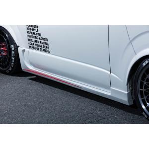 BEECAS/ビーキャス【(F200GT)サイドステップ】200系ハイエース 4型 標準 ナロー用|sftshopping
