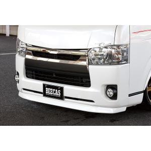 BEECAS/ビーキャス【(Flat)フロントハーフスポイラー】200系ハイエース 4型 標準 ナロー用|sftshopping