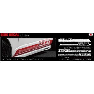 BEECAS/ビーキャス【サイドデカール】200系ハイエース スーパーロング用|sftshopping