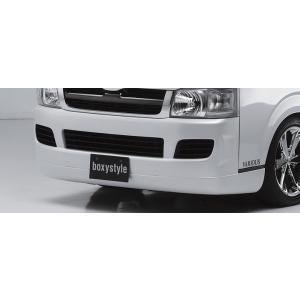 BOXYSTYLE/ボクシースタイル【フロントハーフスポイラー(タイプ1)】200系ハイエースI・II型(ナローボディ専用)|sftshopping