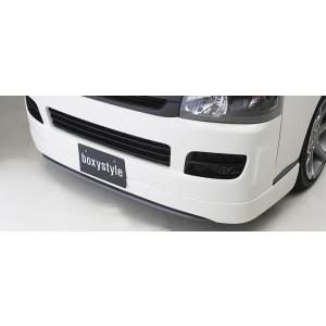 BOXYSTYLE/ボクシースタイル【フロントハーフスポイラー(タイプ2)】200系ハイエースI・II・III型(ナローボディ専用)|sftshopping