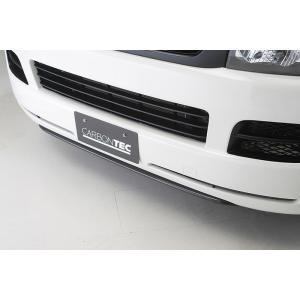 BOXYSTYLE/ボクシースタイル【フロントバンパーエクステ(カーボン)】200系ハイエースII型(ナローボディ専用)|sftshopping