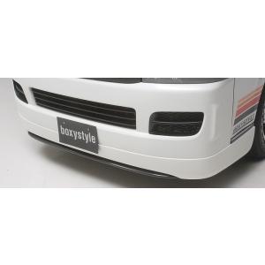 BOXYSTYLE/ボクシースタイル【フロントスポイラーカーボンカバー(タイプ2エアロ専用)】200系ハイエースII型(ナローボディ専用)|sftshopping