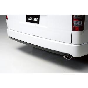 BOXYSTYLE/ボクシースタイル【リアバンパーエクステ(カーボン)】200系ハイエースI・II型(ナローボディ専用)|sftshopping