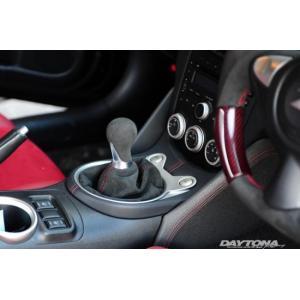 DAYTONA/デイトナ【370Z アルカンターラ MT Shift Boots】フェアレディZ Z34 sftshopping