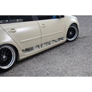 ESB/イーエスビー(CLS/スタンダード)【サイド】ゴルフ5 GTI/GT/E|sftshopping
