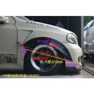 ESB/イーエスビー(CLS)【汎用オーバーフェンダー】Mサイズ|sftshopping