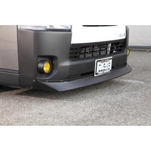 ESB/イーエスビー(CLS-VS)【フロントリップスポイラー (ビスとめタイプ)】200系ハイエース 4型 標準 ナロー用 sftshopping