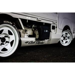ESB/イーエスビー(CLS-VS)【サイドアンダーカウル】ハイゼットトラック S500P|sftshopping
