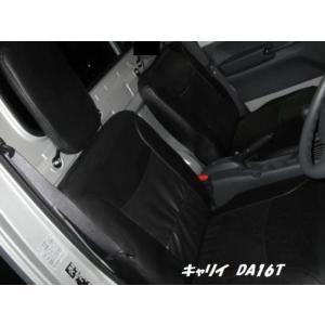 はろーすぺしゃる(ビリキーノスペシャル)【シートカバー】キャリイトラックDA16T|sftshopping