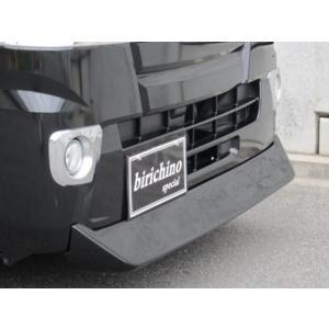 はろーすぺしゃる【フロントスポイラーチンスポ】ハイゼットトラック/S500P系 ジャンボ用|sftshopping