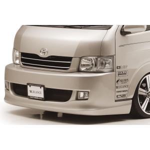 LEGANCE/レガンス【フロントバンパーVer.1】200系ハイエースI・II型(ワイドボディ専用)|sftshopping