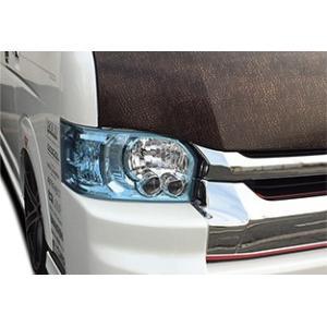 LEGANCE/レガンス【カラーインナーLOOKヘッドライトカバー】200系ハイエース IV型|sftshopping