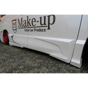 メイクアップ/Make-up【サイドエクステンションパネル(6P)】20ヴェルファイア ATH20W/GGH20W/GGH25W/ANH20W/ANH25W sftshopping