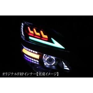 S.F.T【ヴェルファイア レクサス風オリジナルFRPインナー】ヘッドライト加工に!!|sftshopping
