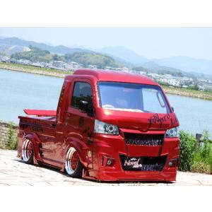 翔プロデュース(NOVEL-カスタム)【フロントバンパー】ハイゼットトラックS500P系 sftshopping