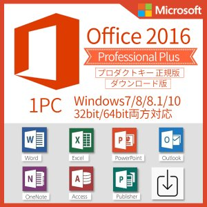 Microsoft Office 2016 Professional Plus 1PC プロダクトキ...