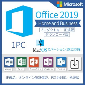 Microsoft Office for Mac 2019 Home and Business PC...