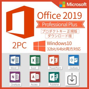 「最新」Microsoft Office 2019 Professional Plus 2PC プロ...