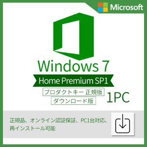Microsoft Windows 7 Home Premi...