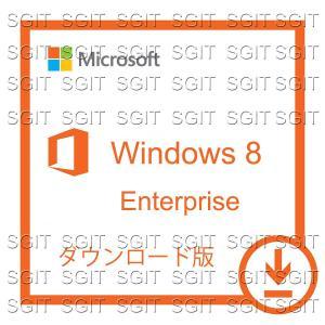 Microsoft Windows 8 Enterprise 1PC プロダクトキー 正規版 ダウンロード版|sgit
