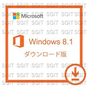 Microsoft Windows 8.1 1PC プロダクトキー 正規版 ダウンロード版|sgit