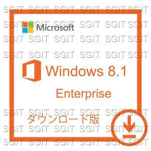 Microsoft Windows 8.1 Enterprise 1PC プロダクトキー 正規版 ダウンロード版|sgit