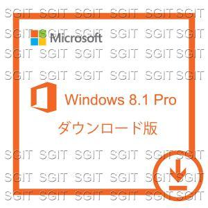 Microsoft Windows 8.1 Pro 1PC プロダクトキー 正規版 ダウンロード版|sgit