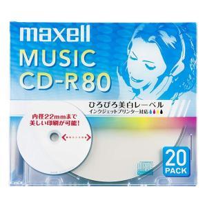 maxell 音楽用 CD-R 80分 インクジェットプリンタ対応ホワイト(ワイド印刷) 20枚 5mmケース入 CDRA80WP.20S|sgline