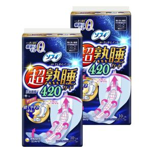 ソフィ 超熟睡ガード 420 10枚×2個(くるっとテープつき)〔生理用ナプキン 夜用〕|sgline