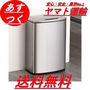 EKO センサー ゴミ箱 センサーゴミ箱 大容量 47L 自動開閉 シルバー スタイリッシュ インナーボックス付き 自動ゴミ箱 コストコ キッチン|sgline