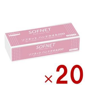 クレシア ハンドタオル ペーパータオル 業務用 小判 200枚 × 20パック ソフネット 簡易包装