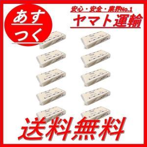 ペーパータオル 業務用 中判 トーヨ 200枚 × 10パックセット まとめ買い 送料無料|sgline