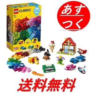 LEGO レゴ クラシック 11005 送料無料 あすつく|sgline