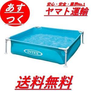 INTEX インテックス プール コストコ ミニフレーム 122×122×30cm|sgline