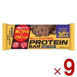 ブルボン プロテインバー チョコレートクッキー 9本|sgline