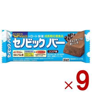 ブルボン セノビックバー ココア味 栄養 健康 9本|sgline