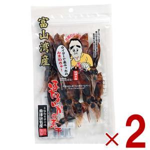 浜浦水産 ほたるいか 素干し 富山産 ホタルイカの素干し つまみ 珍味 無添加 20尾 2袋セット