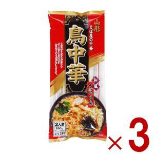 鳥中華 山形 そば屋の中華 みうら食品・スープ付(2食入×3袋)