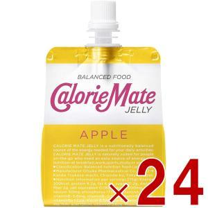 カロリーメイトゼリー アップル味 24個 栄養補助ゼリー sgline