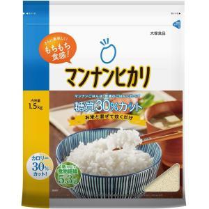 マンナンヒカリ 大塚食品 1.5kg ダイエット|sgline