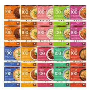 大塚食品 マイサイズ アソートセット レトルト カレー ごはん ビビンバ 中華丼 親子丼 リゾット ...