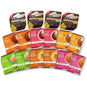 マンナンごはん(12食) マイサイズ 詰め合わせ 24食セット 欧風カレー、バターチキンカレー、ハヤ...